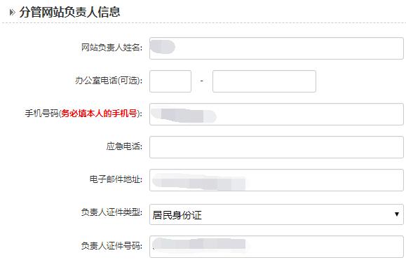 网站备案流程,长沙软件公司-长沙简界科技